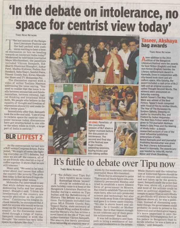 BLF_TOI 1_7 Dec 2015