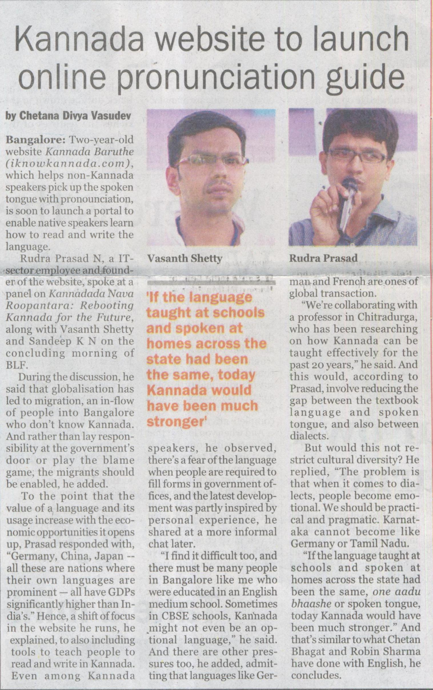 The New Indian Express, Page - 03 (City Express), Date -29.09.2014